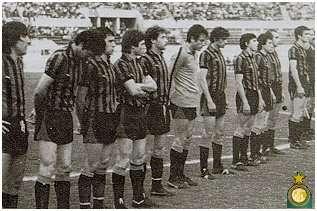 Inter - Coppa Italia 1979